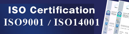 ISO Certification</a>